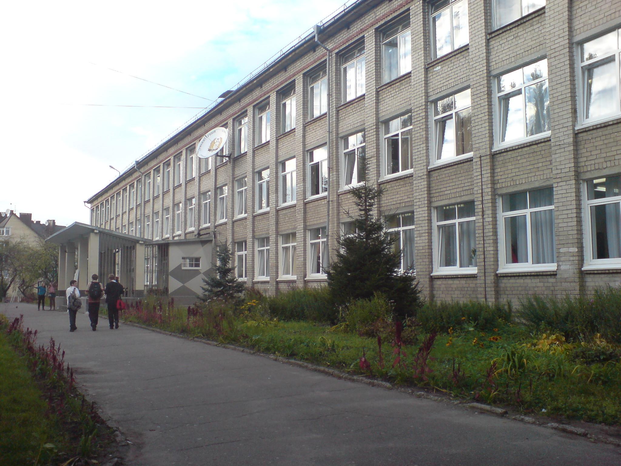 Портал школы 2 петрозаводск 26 фотография